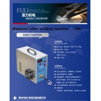 Buy cheap Diamond Cutter Welding Machine (50A) , diamond tool from wholesalers