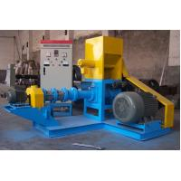 Quality Tilapia Floating Fish Feed Machinery Fish Feed Making Machine 500-600KG/H for sale