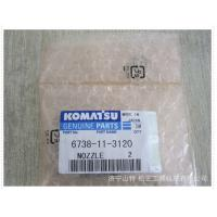 Quality komatsu excavator nozzle holder ass´y 6221-11-3100 for sale