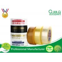 China Box Sealing Opp Packaging Tape With High Tension Strength , Excllent Adhesion on sale