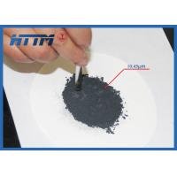 Buy cheap 10.45 Micron Tungsten Carbide Powder with 99.8% WC , Apparent Density 5.11 g / from wholesalers
