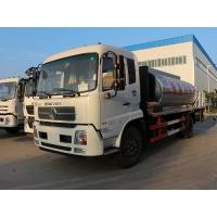 Buy cheap Dongfeng 10cbm 4*2 Intelligent Road Maintenance Construction Bitumen Distributor from wholesalers