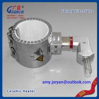 Quality popular sell ceramic elements for heating for sale