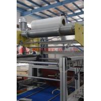 Quality Fruit Juice Heat Shrink Automatic Packing Machine 380V 20KW 12Packages / Min for sale