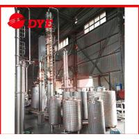 Quality Used copper alcohol distiller machine gin distillation for sale for sale