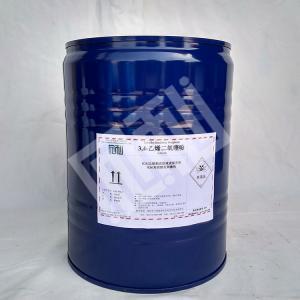 Buy Electronic Grade EDOT / EDT CAS 126213-50-1 3,4-Ethylenedioxythiophene at wholesale prices