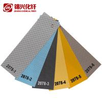 Quality PVC Roller Blind Fabric Flame Retardant 26% Polyester 74% PVC SGS Approval 2078 for sale