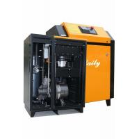 Quality Reliable Screw Drive Air Compressor Efficient Maintenance For Sewage Treatment for sale