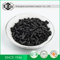Quality China Manufacturer Extruded Granular Impregnated KOH Activated Carbon 4mm Desulfurization for sale