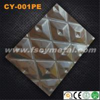 Steel stampings for sale steel stampings of professional suppliers for Decor star 005 ss