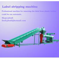 Quality PET bottle label remover machines,pet bottle label removing machine,plastic bottle label remover machine for sale