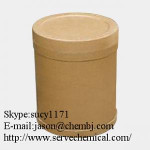 China L-ornithine L-aspartate salt   Assay:99% Molecular Formula: C9H18N3O6  skype:sucy1171 on sale