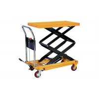 Quality Flat Steel Plate Manual Hydraulic Lift Double Scissor Lift Table OEM / ODM for sale