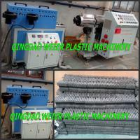 Buy cheap electric conduit PP PE PVC PA corrugated pipe production line with high speed from wholesalers