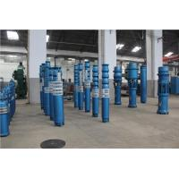 """Quality Cast iron/SS  bule 4"""" 6"""" 7"""" 8"""" 10"""" 12"""" QJ submersible  multistage deep well pump for sale"""