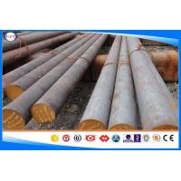 Quality SAE4340 Hot Forged Alloy Steel Bar Dia 80-1200 Mm Black / Bright Surface for sale