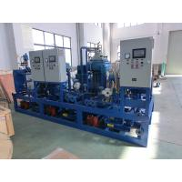 China Capacity 10T/H  Marine / Industrial /HFO power plant  Oil Separator Unit on sale
