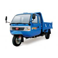 China Full Sealed Tri - Wheel Vehicle With Dumping Bucket Gas / Diesel Power EURO 2 on sale