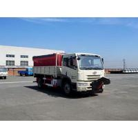 Buy cheap CLWLTX5163TCX day letter snow removal vehicles0086-18672730321 from wholesalers