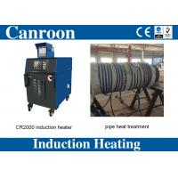 China Factory Price China Supplier Induction Heating Unit for Post Weld Heat Treatment on sale