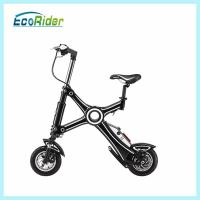 Buy cheap 40 Km Fast Lithium Battery Foldable Electric Scooter CE ROHS FCC Approved from wholesalers
