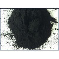 Quality 8 X 30 Mesh Water Treatment Plant Chemicals , Coconut Shell Activated Charcoal Powder for sale