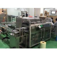 Quality Small Box Wrapping Machine High Configuration Low Energy Consumption for sale