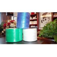 Quality good price and high quality- high breaking strength braided/twisted 100% polypropylene twine/pp rope for packing for sale