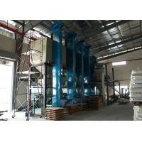 China 10rpm-60rpm Speed Twin Shaft Paddle Mixer For Construction Material System on sale