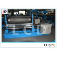 Quality Automatic Steel Embossing Machine , Industrial Embossing Machine 1250 Mm Coil Width for sale