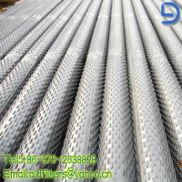Buy cheap Sand Control Screen Pipe/Bridge Slotted Pipe from wholesalers