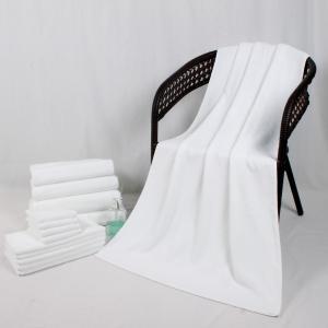 Quality Woven Plain Washable Hotel Bath Towels for sale