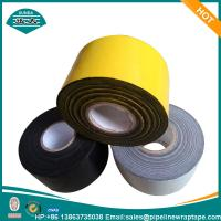 China Similar Polyken Steel Pipeline Corrosion Protection Coating Tape PE Backing Butyl Rubber on sale