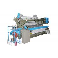 China HYRL-787 Electric Control Automatically Terry Towel Loom, Mechanical Dobby Rapier Looms on sale