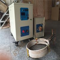 Buy cheap 15~70KW High Frequency Induction Heating Equipment For Metal Heat Treatment from wholesalers