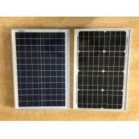 Quality 20W MONO POLY Solar Panel  , solar module  with steady quality  From Macsun Solar for sale