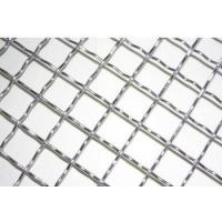 Quality Top quality stainless steel and galvanized crimped wire mesh for mining for sale
