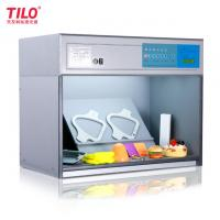 Quality Tilo t60(4) color assessment cabinet with d65 lamp TL84 UV F for cloth garment fabric yarn for sale