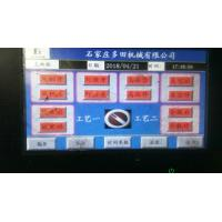 Quality 20KW/30KW High Frequency Generator for sale