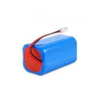 Buy cheap 14.8V 2600mAh Lithium Ion 18650 with Custom Lithium Battery Packs from wholesalers
