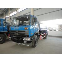 Quality Dongfeng 4*2 8cbm sewage suction truck/sewage truck for sale, factory sale best price dongfeng 8m3 sludge tank truck for sale