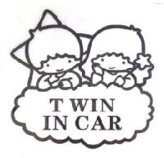 Quality Car Sticker for sale