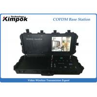 Quality 300Mhz~4.4Ghz COFDM Receiver with Pelican Suitcase , Built-in Battery Base Station for sale