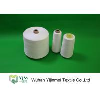 Quality Z Twist eco 30/2 40/2 Polyester Spun Sewing Thread On Paper Cone Or Plastic Cone for sale