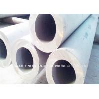 Quality 2205 1.4462 UNS S32205 / S31803 Seamless Industrial  Duplex Stainless Steel Pipe for sale