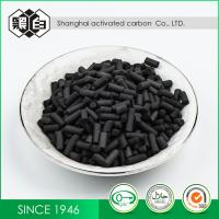 Quality Extruded Granular 4mm Pallet Coal Based Activated Carbon Powder for sale
