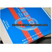 Aluminium Bearing Use For Rotary Screen Printing , Use For Textile Machine End
