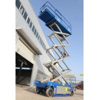 Quality Smart Electric Aerial Reclaimer Narrow Scissor Lift Stable Performance for sale