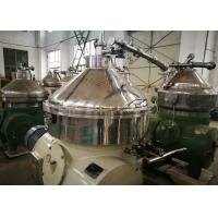 China High Efficiency Disc Stack Centrifuge Dairy Purify Juice Separator High Rotating Speed on sale