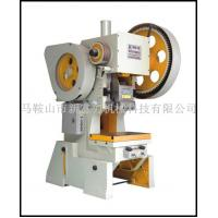 Quality Mechanical press coin stamping press  sheet metal hole punch machine for sale